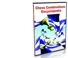 Chess Combination Encyclopedia (DVD)