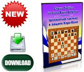 Chess Tactics in Caro-Kann Defense (Download)