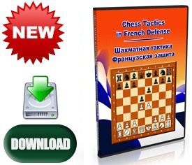 Chess Tactics in French Defense (download)