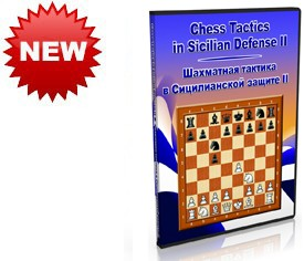 Chess Tactics in Sicilian Defense II (DVD)