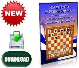 Chess Tactics in Sicilian Defense II (Download)