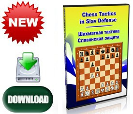 Chess Tactics in Slav Defense (Download)