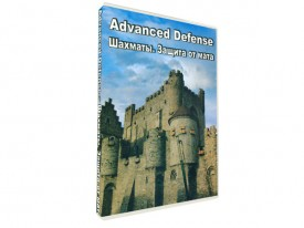 Advanced Defense (DVD)
