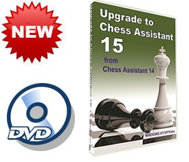 Upgrade to Chess Assistant 15 from Chess Assistant 14 (PC, DVD)