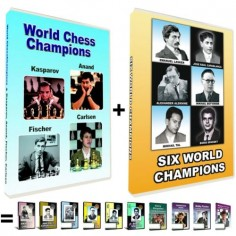 Interactive 10 Chess World Champions Anthology Maxi Combo (2015) DVD