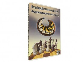Encyclopedia of Opening Blunders (Download)