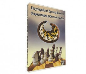 Encyclopedia of Opening Blunders (DVD)