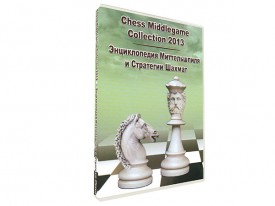 Chess Middlegame Collection 2013 (DVD)