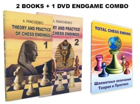 Chess Endings Combo (2 books + 1 DVD Endgame)