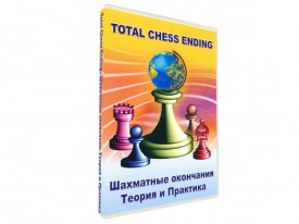 Total Chess Ending (DVD)