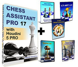 Chess Assistant 17 PRO + 5 Peshka Courses Level-6 (Download)