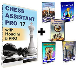 Chess Assistant 16 PRO + 5 Peshka Courses Level-7 (Download)