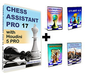 Chess Assistant 17 PRO + 4 Peshka Courses Level-8 (Download)