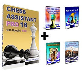Chess Assistant 16 PRO + 4 Peshka Courses Level-8 (Download)