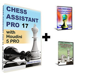 Chess Assistant 17 PRO + 2 Peshka Courses Level-9 (Download)