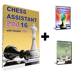 Chess Assistant 16 PRO + 2 Peshka Courses Level-9 (Download)