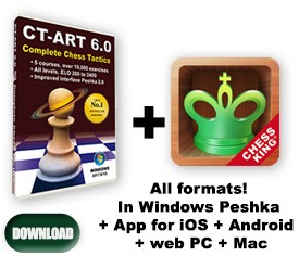 CT-ART 6.0 (download, English) – All Platforms: Windows + web, Mac/PC + mobile (iOS + Android)