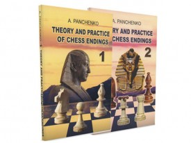 Theory and Practice of Chess Endings (books)