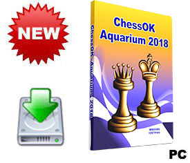 ChessOK Aquarium 2018 (download) + Lomonosov Tablebases 2018