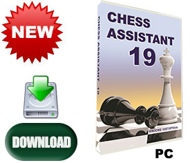 Chess Assistant 19 with Houdini 6 (download)