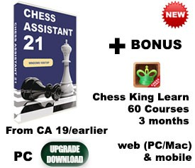 Upgrade Chess Assistant 19 to 21 (download)